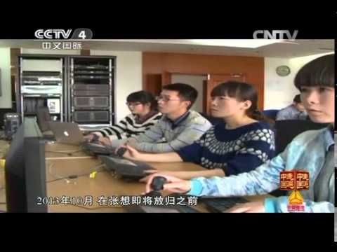 中國-走遍中國-20140402 明星熊貓的幸福生活