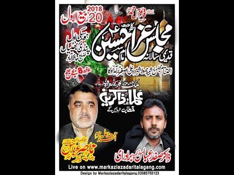 20Rabi ul awal Live Majlis e aza  Hoski awal Pindi Bhatiyan 2018