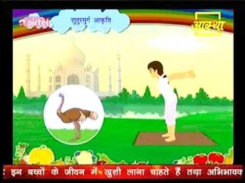Several types of Yoga & Akruti _ Khel Khel main YOG_Swami Ramdev