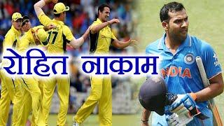 IND VS AUS 2nd ODI : Rohit Sharma out on 7 at eden Gardens | वनइंडिया हिंदी