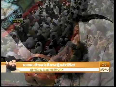 Alwida Alwida Mahe Ramzan -owais Raza Qadri - Ary-qtv Shab-e-qadar 29ramadan 18-august-2012 video