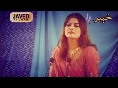 Ghazala Javed - Baran De Baran De