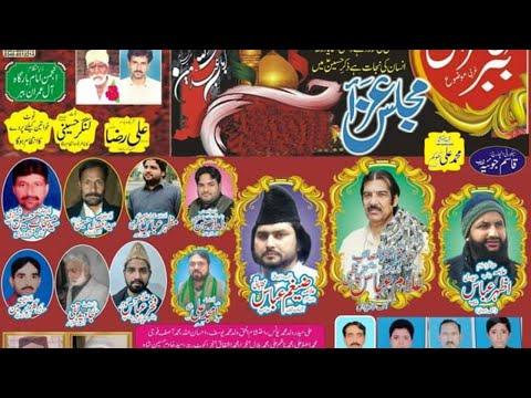 26 january 2020  Live Majlis e Aza  (babbar nowshera virkan gujranwala)