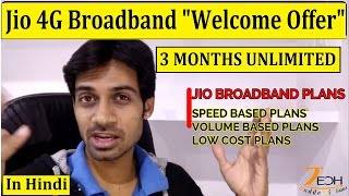 Reliance Jio Broadband Welcome Offer | FREE for 3 Months | Plans | Launch Date