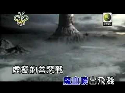 Jj Lin Di Er Tian Tang video