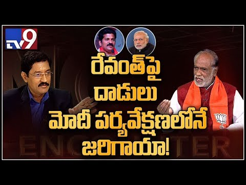 Does BJP involved in IT raids on Revanth Reddy? - Watch in Encounter - TV9