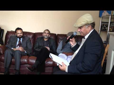 Zameer Hussain Shah 1 - baharo phool barsao mera mehbob aya...