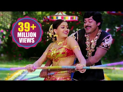 Kondaveeti Raja Movie Songs - Manchamesi Duppatesi - Chiranjeevi...