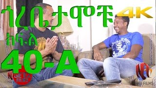 Gorebetamochu S02E09 Part 01 Who is Lydiya ክፍል-40-A