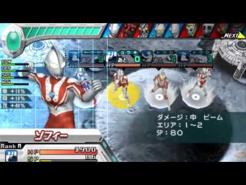 Ultraman All Star Chronicle - Extra 6 ★Play PSP