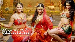 Rudhramadevi Song Trailer - Anthahpuramlo Andala Chilaka Song