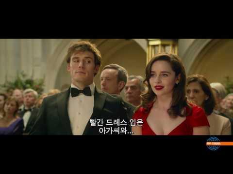 [아시아뉴스통신 CINEMA] 영화