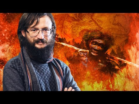 Древнейшие укротители огня | Станислав Дробышевский