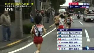 2014 国際千葉駅伝 鈴木亜由子 野田沙織の走り