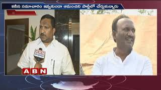 YCP Chirala In-charge Yadam Balaji face to face over Amanchi Krishna mohan Party Joining