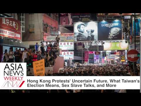 Hong Kong Protests' Uncertain Future, What Taiwan's Election Means, Sex Slave Talks, and More