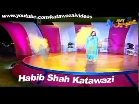 Ghazala Javed New Pashto Song (beya Po Naz Naz Naz) 2013 video