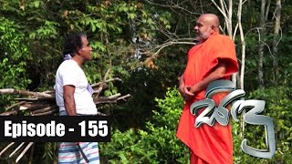 Sidu   Episode 155 10th March 2017