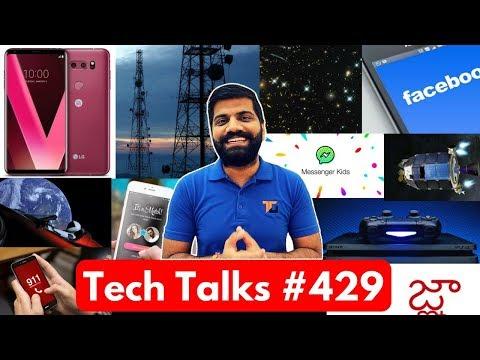 Tech Talks #429 - LG Judy, Camera Shock, 100 New Planets, Whatsapp payments, Facebook Kids