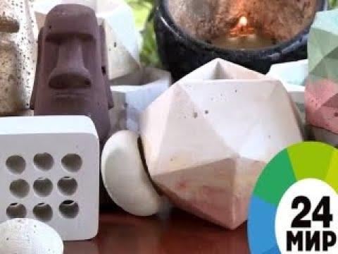 Бетонные кашпо: бизнес на 3D-печати - МИР 24