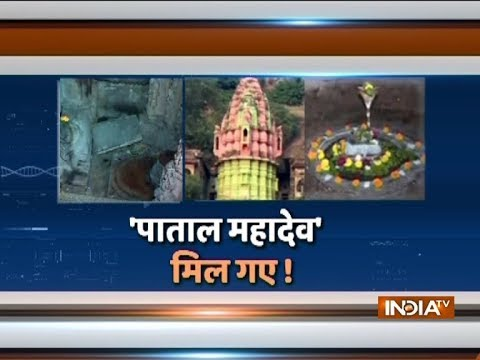 Historical cave found beneath Omkareshwar Temple in Madhya Pradesh