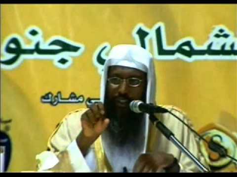 Bangla Waz Khalifa Hazrat Umar (r.a): Samasya Samathan-er Nitimala...