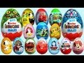 Youtube Thumbnail 20 Surprise Eggs Kinder Surprise MAXI Mickey Mouse Cars 2 Minnie Mouse Spongebob
