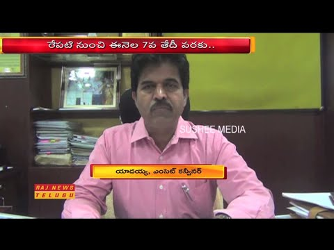 Telangana Eamcet Convener Yadaiah Speaks Over Online Exam Schedule | Raj News