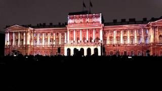 Фестиваль света 2016 СПб. Нереальное шоу.