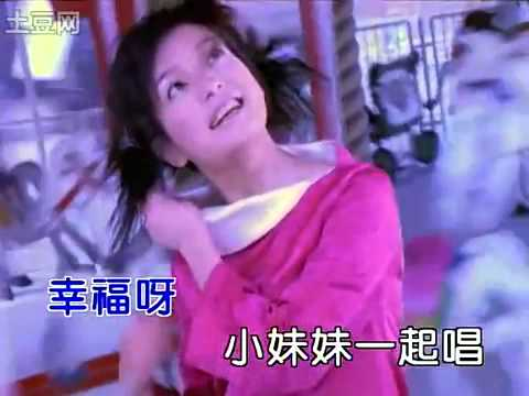 赵薇 - 搏浪鼓 - Triệu Vy - Tiếng trống