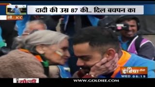 Virat Kohli & Rohit Sharma Takes Blessings From An Elderly Indian Fan After Beating Bangladesh