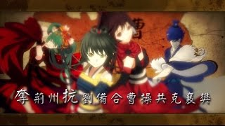 【洛天依】Luo Tianyi - 權御天下 Sun Quan The Emperor (English Translation + Pinyin)