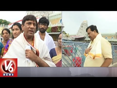 TRS MP Vinod & Congress MLC Ponguleti Sudhakar Vists Tirumala Tirupati Temple | V6 News
