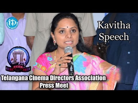 MP Kavitha Speech @Telangana Cinema Directors Association Press Meet