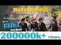Marana Mass–Cover Album– Petta | Superstar Rajinikanth | Sun Pictures | Karthik Subbaraj |Anirudh