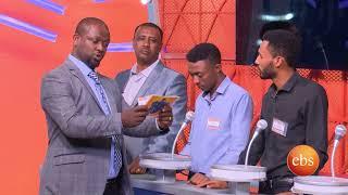 Yebeteseb Chewata: Meskel Special  Semi Final Show