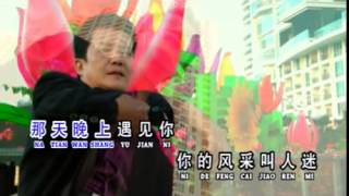 Download Lagu Kenny Bie - Na Tien Wan Sang Ie Cien Ni Gratis STAFABAND