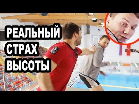 Скинули Артема Тарасова и Русского Школьника | БАТУТ ЧЕЛЛЕНДЖ | Бойцы делают сальто