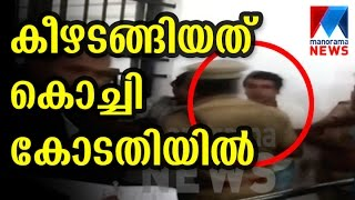 Actress Attack ; Main accused Pulsar Suni surrendered to Police in Kochi|  | Manorama News