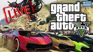 GTA με fans σε PC! Παίζουμε LIVE Grand Theft Auto Online