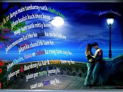 ye dil tum bin kahin lagta nahi....by asma Nagi (www.apnashiana...