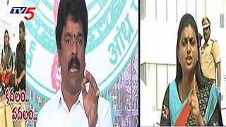 Bonda Uma VS MLA Roja | TDP Leaders Misbehave with Commissioner