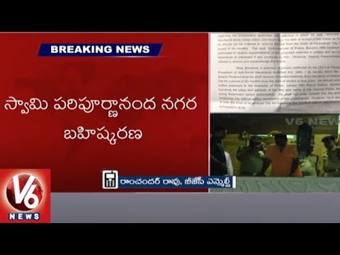 BJP MLC Ramchander Rao Reacts On Swami Paripoornananda Expulsion | V6 News