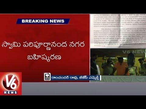 BJP MLC Ramchander Rao Reacts On Swami Paripoornananda Expulsion | V6 News