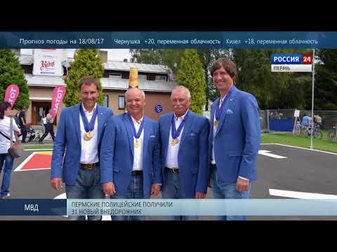 Кубковый успех российских асов