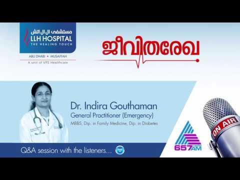 Asianet Radio -  Dr. Indira Gouthaman - LLH Hospital, Abu Dhabi