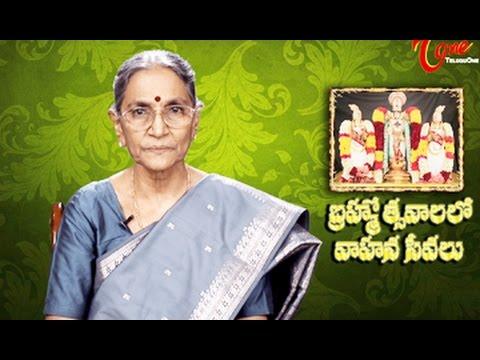Brahmotsavam || Tirumala Srivari Vahana Sevalu || By Dr Anantha Lakshmi