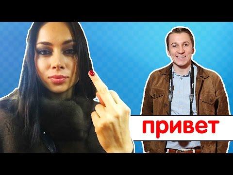 Привет Самбурская.