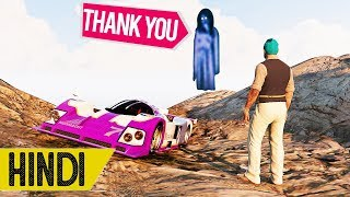 GIFTING SUPER CAR TO THE GHOST | GTA 5