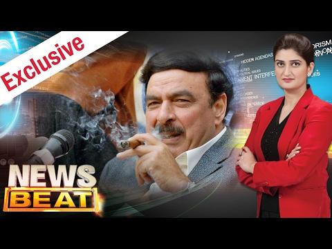 Sheikh Rasheed Exclusive | News Beat | SAMAA TV | Paras Jahanzeb | 19 Feb 2017